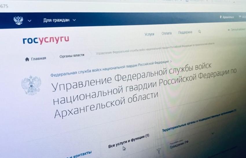 В Архангельской области росгвардейцы выявили 31 нарушение оборота оружия за неделю