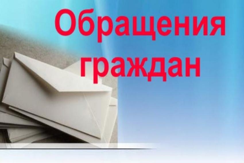 Подведены итоги работы прокуратуры области по рассмотрению обращений и приему граждан за 9 месяцев 2021 года