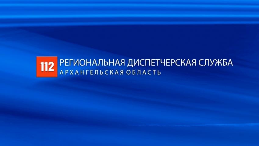 Дмитрий ЧИСТЯКОВ: о происшествиях и безопасности (выпуск #2 от 31 10 2020г.)