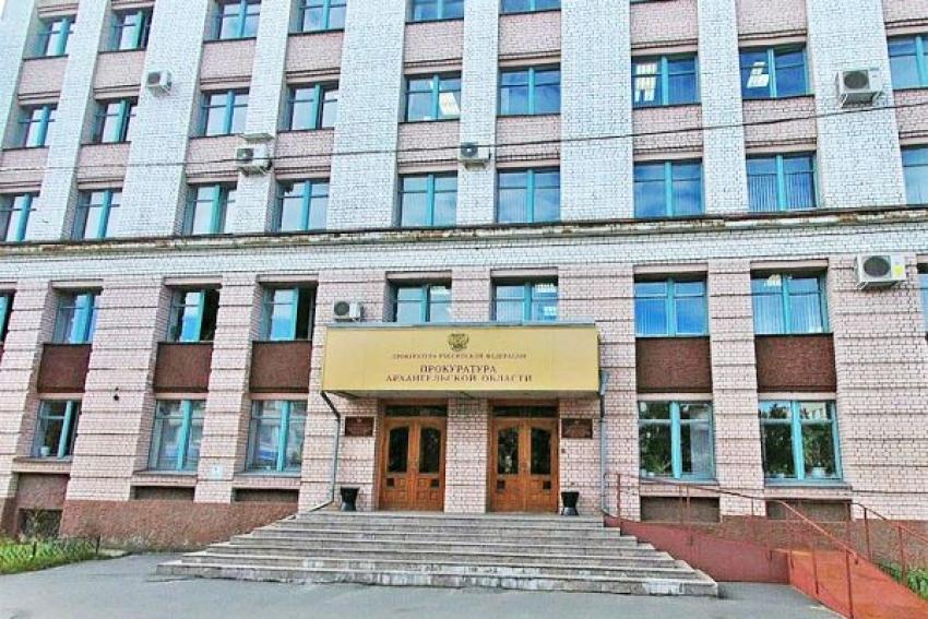 На постоянном контроле органов прокуратуры находится состояние законности в сфере реализации национальных проектов