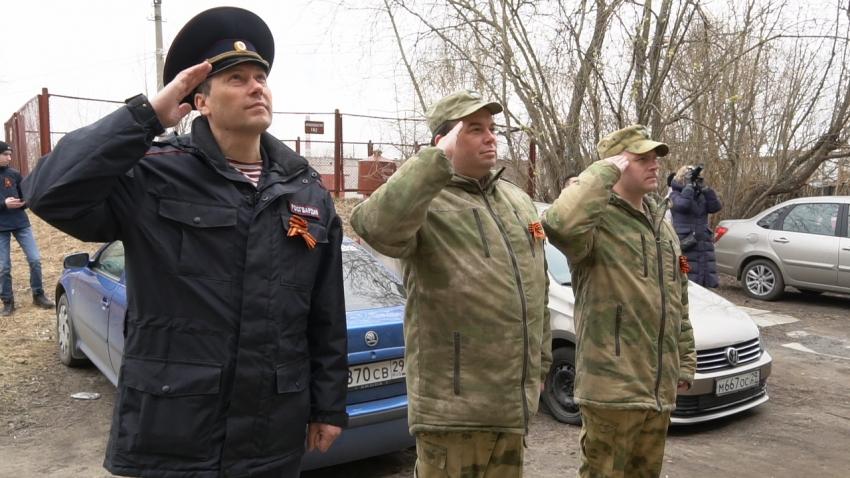 В столице Поморья состоялась акция «Парад у дома ветерана»