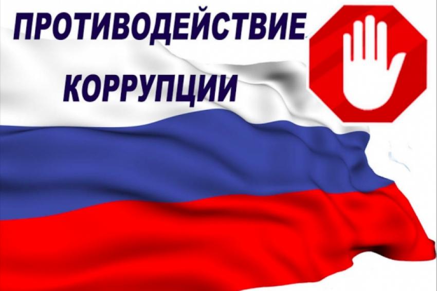 Прокуратура г. Архангельска выявила нарушения антикоррупционного законодательства в деятельности частного образовательного учреждения