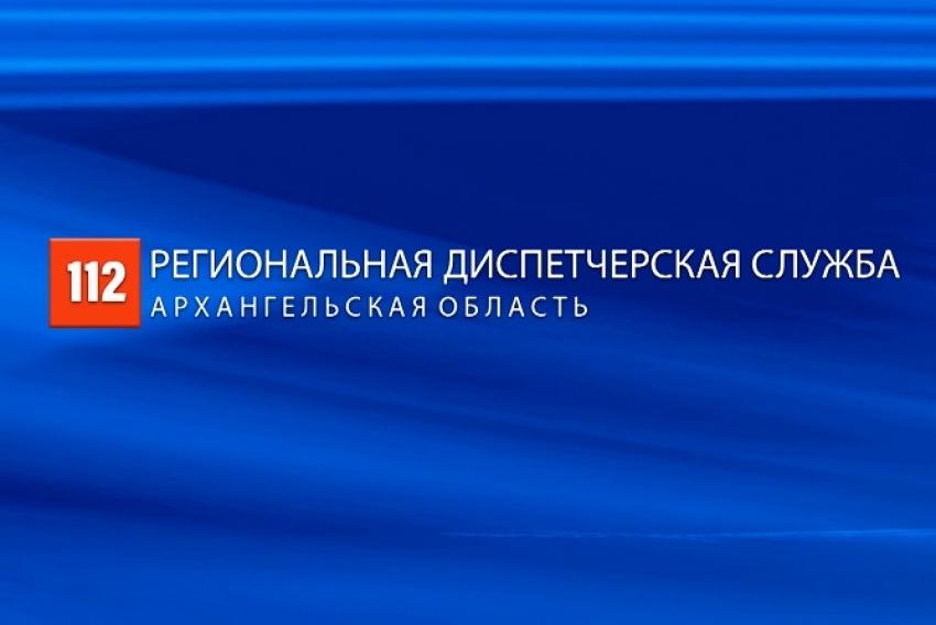 Посвящено всемирному дню памяти жертв ДТП