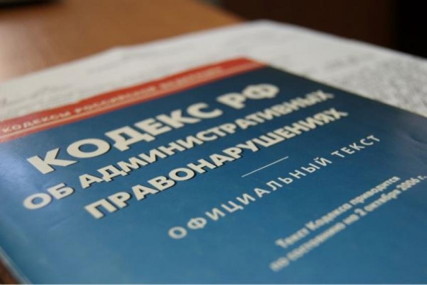 Прокуратура г. Архангельска выявила грубые нарушения санитарного законодательства в кафе-баре «Арктика»