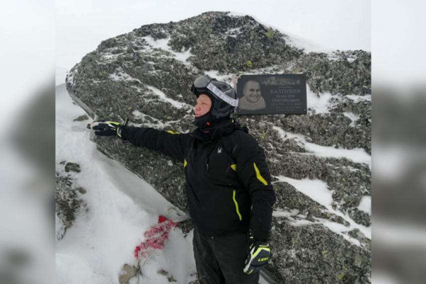 «Завидую тем, у кого первая вершина еще впереди!» - в Международный день гор спасатель МЧС России рассказал об увлечении и деле своей жизни