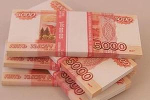 Прокуратура Котласского района направила в суд уголовное дело о мошенничестве   с денежными средствами министерства ТЭК и ЖКХ области