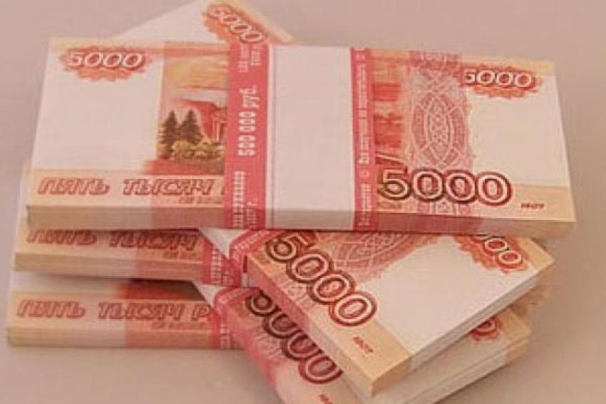 В суд направлено уголовное дело о мошенничестве в сфере кредитования