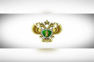 О назначении Архангельского межрайонного природоохранного прокурора