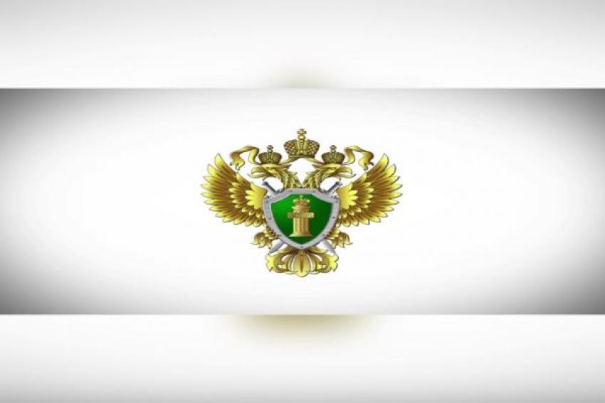 Прокурор Архангельской области проведет личный прием граждан в ряде муниципальных образований области