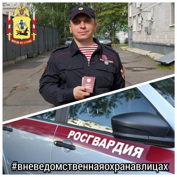 Прапорщик полиции Андрей Александриков – участник акции Северо-Западного округа Росгвардии