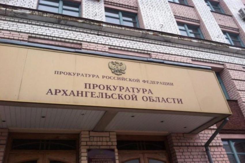 Прокуратура Архангельской области организовала проверку в связи с произошедшим  взрывом в жилом доме на пр. Московский