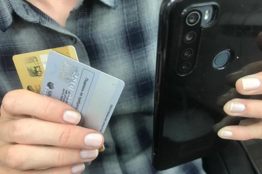 Жительница г. Онега перевела мошенникам 600 тысяч рублей