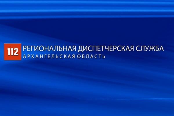 Дмитрий ЧИСТЯКОВ: о происшествиях и безопасности (выпуск #1 от 24 10 2020 г.)