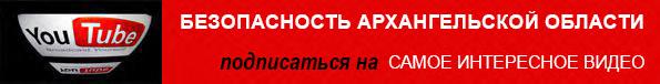 ARH112 на YouTube